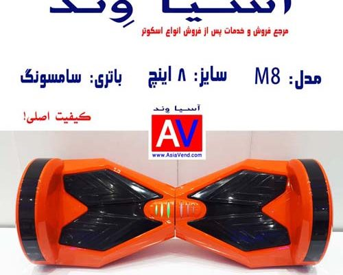 اسکوتر برقی ارزان M8 Smart Scooter 2 500x400 اسکوتر برقی  M8 Smart Scooter Balance Wheel