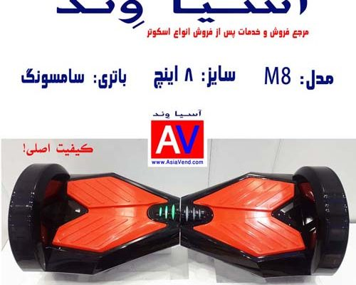 اسکوتر برقی ارزان M8 Smart Scooter 3 500x400 اسکوتر برقی  M8 Smart Scooter Balance Wheel