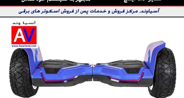 اسکوتر برقی اسمارت خود تعادل مدل G2 5 750x400 تصاویر اسکوتر برقی و انواع خودران هوشمند