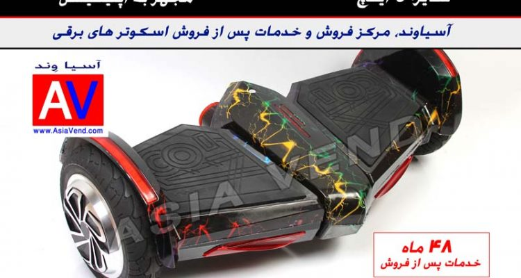 اسکوتر برقی خفاشی دودزا 4 2 750x400 تصاویر اسکوتر برقی و انواع خودران هوشمند