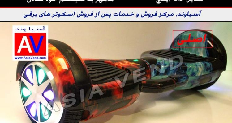 اسکوتر برقی هوشمند مدل LK 11 2 750x400 تصاویر اسکوتر برقی و انواع خودران هوشمند