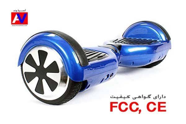 اسکوتر برقی هوشمند معمولی ساده Smart Balance Wheel 2 600x400 خرید اسکوتر برقی هوشمند ساده Smart Balance Wheel 2