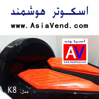اسکوتر مشکی قرمز 400x400 اسکوتر هوشمند کرونی هشت ایچی   Smart Scooter K8 7