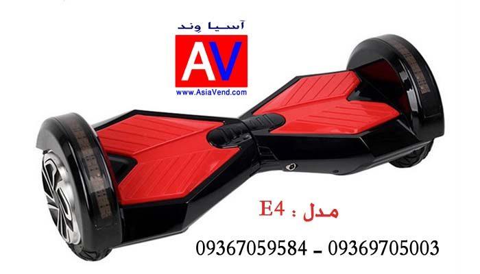 اسکوتر هوشمند آسیاوند 700x400 اسکوتر برقی و هوشمند ۱۰ اینچی مدل E4 Smart balance wheel