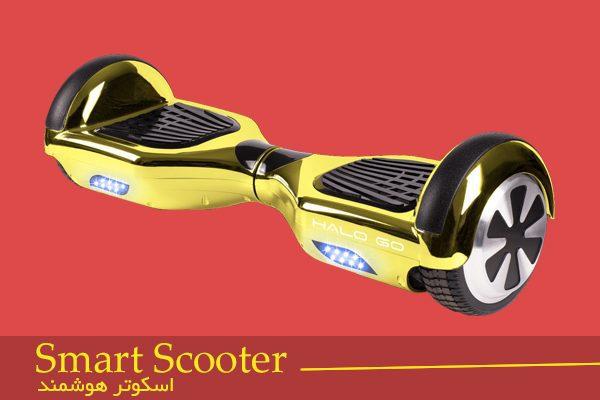 اسکوتر هوشمند 11 600x400 اسکوتر هوشمند