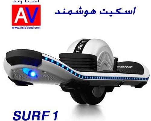 اسکیت اسکوتر برقی مدل SURF 1 3 1 500x400 تصاویر اسکوتر برقی و انواع خودران هوشمند