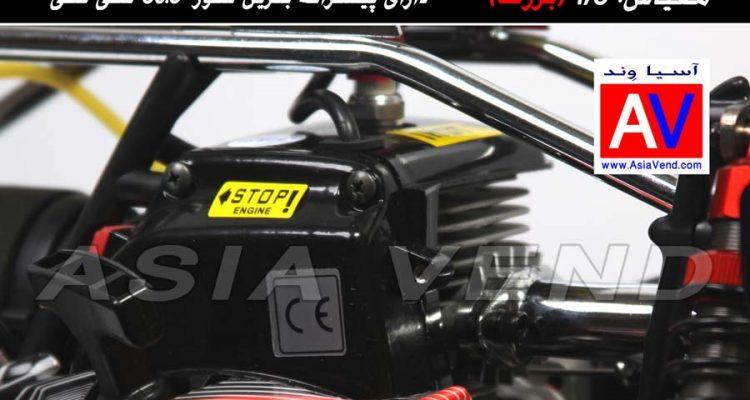 انجین 30 سی سی ماشین آرسی باگی باجا 305 750x400 تصاویر ماشین کنترلی / ماشین آرسی