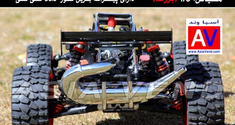 اگزوز ماشین آرسی باجا 30 سی سی 750x400 تصاویر ماشین کنترلی / ماشین آرسی