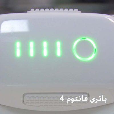 باتری فانتوم 4 Phantom 4 Series Intelligent Flight Battery