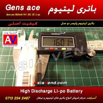 باتری لیتیومی 400x400 باتری لیتیومی