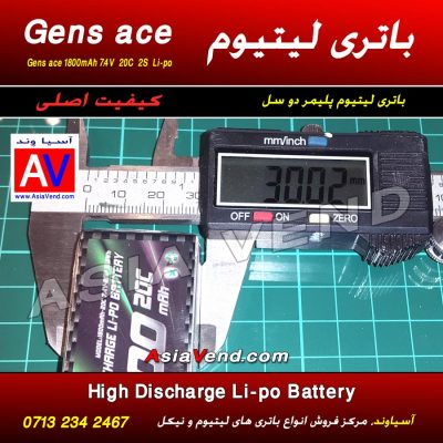 باتری لیتیوم پلیمر 5 400x400 باتری لیتیوم پلیمر