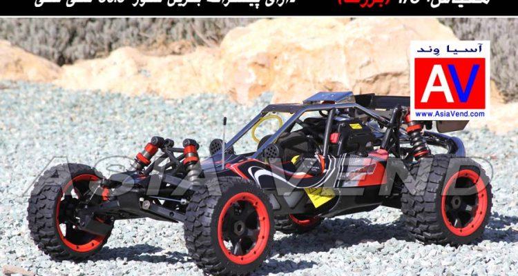باجا ماشین آرسی مدل 305 750x400 کدام ماشین کنترلی بهتر است؟ خرید ماشین کنترلی حرفه ای