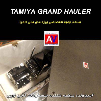 بسته بندی و ارسال تخصصی کامیون کنترلی در مجموعه آسیاوند 400x400 ماشین سنگین آمریکایی کنترلی RC Grand Hauler
