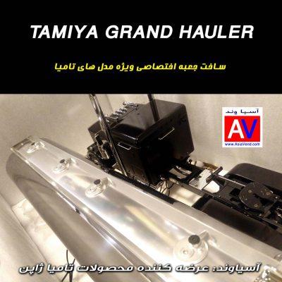 بسته بندی و جعبه تامیا 400x400 بسته بندی و جعبه تامیا