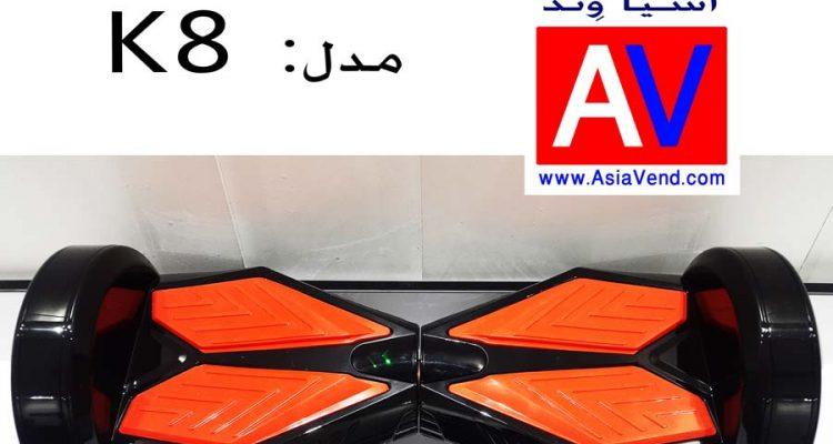 بهترین هدیه کادو 2 750x400 تصاویر اسکوتر برقی و انواع خودران هوشمند