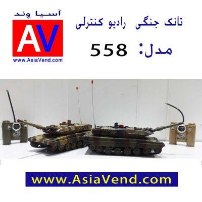 تانک جنگی رادیو کنترلی دو عددی 400x400 اسباب بازی تانک جنگی کنترلی دوقلو 558 ARMY RC TANK