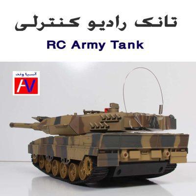 تانک کنترلی / RC Army Tank
