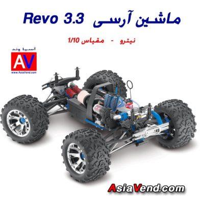 ترکسس روو Revo 1 400x400 Traxxas Revo 3