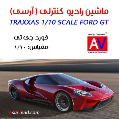 ترکسس فورد جی تی آنرود 400x400 ماشین آرسی Traxxas Ford GT 4