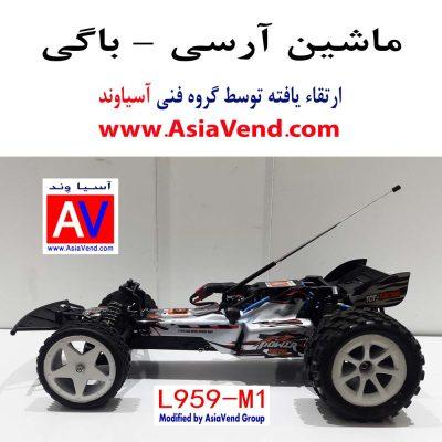 تهران ارسی ایران 400x400 تهران ارسی ایران