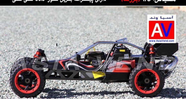 حرید ماشین کنترلی سرعتی باگی 750x400 تصاویر ماشین کنترلی / ماشین آرسی