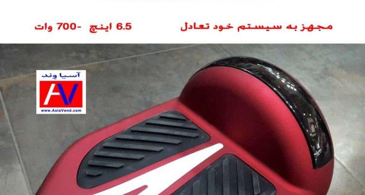خرید اسکوتر برقی شارژِ هوشمند خود تعادل ارزان نمایندگی شیراز 3 1 750x400 تصاویر اسکوتر برقی و انواع خودران هوشمند