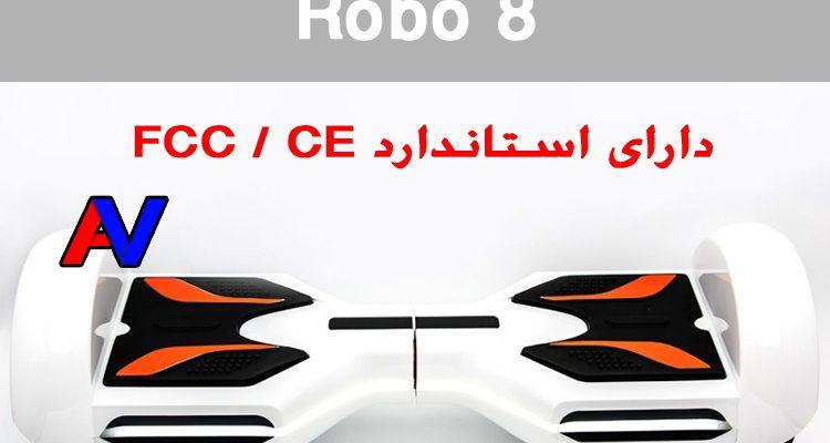 خرید اسکوتر برقی هوشمند 8 اینچ ارزانjpg 2 1 750x400 تصاویر اسکوتر برقی و انواع خودران هوشمند