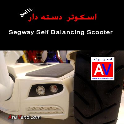 D14 Segway Smart Hoverboard