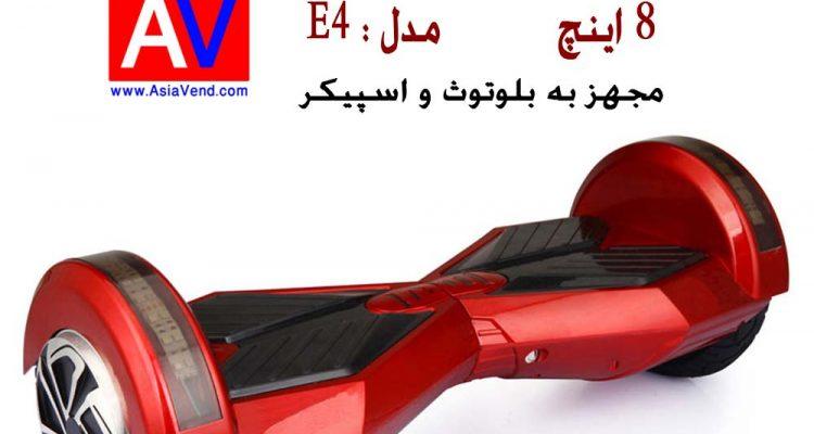 خرید اسکوتر هوشمند 750x400 تصاویر اسکوتر برقی و انواع خودران هوشمند