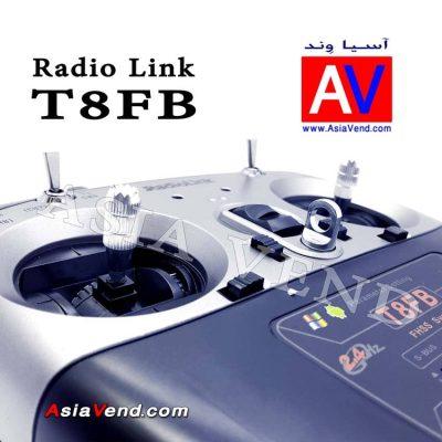 خرید رادیو کنترل 400x400 خرید رادیو کنترل