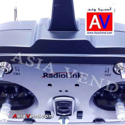 خرید رادیو T8FB 400x400 خرید رادیو T8FB
