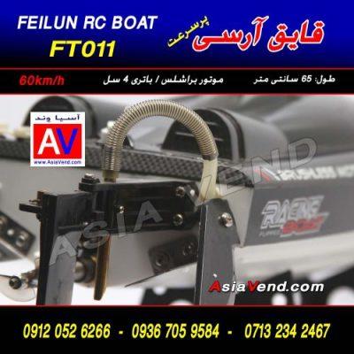 خرید قایق 500x500 400x400 خرید قایق 500x500