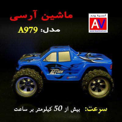 خرید ماشین آرسی آفرود ارزان 400x400 ماشین کنترلی A979 / ماشین ارسی افرود 2