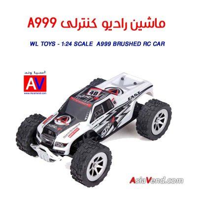 ماشین کنترلی اسباب بازی A999 Wltoys RC CAR