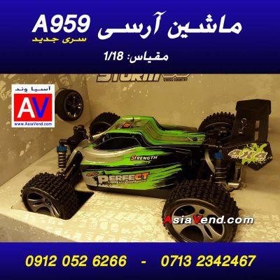 خرید ماشین کنترلی شارژی ارزان WLTOYS A959