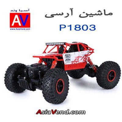 خرید ماشین رادیو کنترلی صخره نورد P1803 Crawler 400x400 ماشین رادیو کنترلی صخره نورد P1803 Crawler
