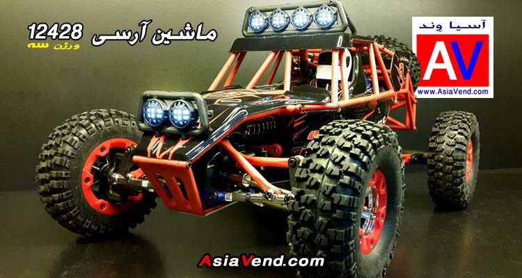 خرید ماشین کنترلی آفرود در ایران شیراز تهران مشهد تبریز اهواز اسباب بازی ماشین 750x400 صفحه اصلی