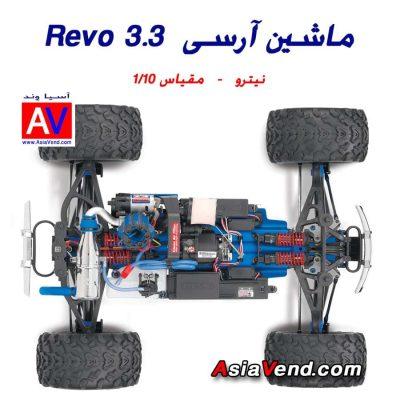 خرید ماشین کنترلی اسباب بازی 400x400 Traxxas Revo 3