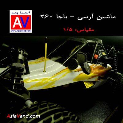 خرید ماشین کنترلی بنزینی بزرگ 3 400x400 خرید ماشین کنترلی بنزینی بزرگ (3)