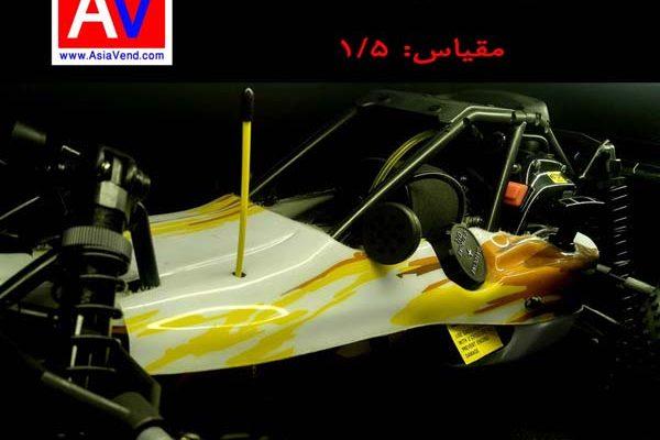 خرید ماشین کنترلی بنزینی بزرگ 3 600x400 ماشین آرسی سوختی | ماشین کنترلی بنزینی باجا 260