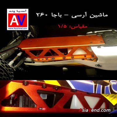 خرید ماشین کنترلی بنزینی بزرگ 4 400x400 خرید ماشین کنترلی بنزینی بزرگ (4)