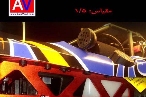خرید ماشین کنترلی بنزینی بزرگ 6 600x400 ماشین آرسی سوختی | ماشین کنترلی بنزینی باجا 260