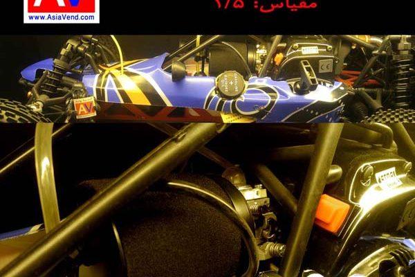 خرید ماشین کنترلی بنزینی بزرگ 7 600x400 ماشین آرسی سوختی | ماشین کنترلی بنزینی باجا 260