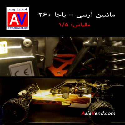 خرید ماشین کنترلی بنزینی بزرگ 8 400x400 خرید ماشین کنترلی بنزینی بزرگ (8)