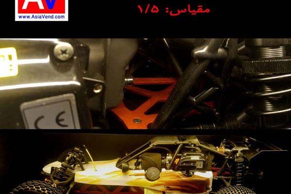خرید ماشین کنترلی بنزینی بزرگ 8 600x400 ماشین آرسی سوختی | ماشین کنترلی بنزینی باجا 260