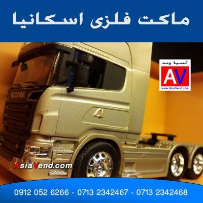 خرید ماکت فلزی اسکانیا Scania R730 400x400 خرید ماکت فلزی اسکانیا Scania | R730