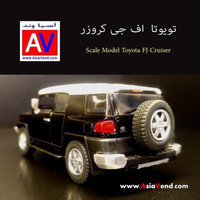 خرید ماکت ماشین 400x400 ماکت ماشین TOYOTA FJ Model