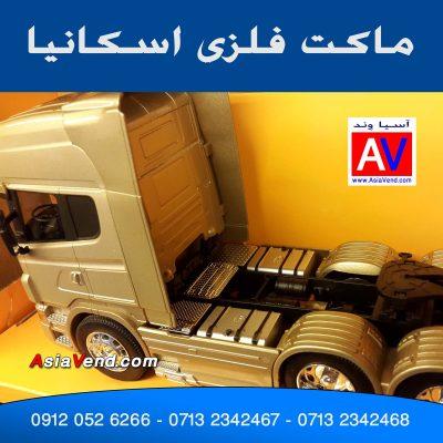 خرید ماکت فلزی اسکانیا Scania | R730