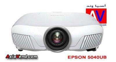 ویدئو پروژکتور Epson Video Projector