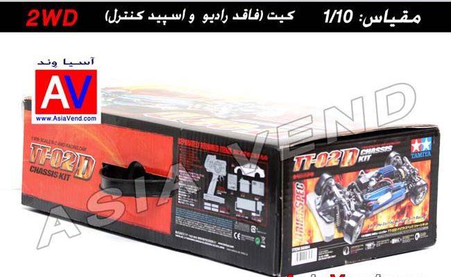 خرید کیت دریفت ماشین رادیو کنترلی آرسی حرفه ای تامیا 1 650x400 ماشین کنترلی حرفه ای آرسی دریفت TAMIYA TOYOTA GT86 and TT02D RC CAR